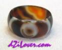 1 Eye dZi Ring / แหวนหินทิเบต 1 ตา [80196]