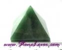 Aventurine Pyramid / หินทรงปิรามิดอเวนเจอรีน [08011466]