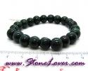 Jade Bracelet / สร้อยข้อมือหยก [08054239]