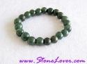 Jade Bracelet / สร้อยข้อมือหยก [22208]