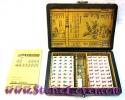 Set of Mahjong-Medium / ชุดไพ่นกกระจอก-กลาง  [10078492]