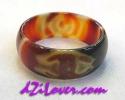 1 Eye + Longevity dZi Ring / แหวนหินทิเบต 1 ตา + สิริมงคล [82695
