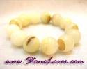 Agate Bracelet / สร้อยข้อมืออาเกต [07120539]