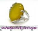 Agate Ring / แหวนอาเกต [10078400]