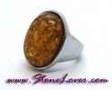 Amber Ring / แหวนอำพัน [08044125]