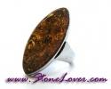 Amber Ring / แหวนอำพัน [08044127]