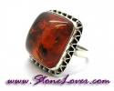 Amber Ring / แหวนอำพัน [08043932]