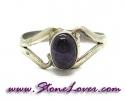 Amethyst Ring / แหวนอเมทิสต์ [08064478]