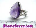 Amethyst Ring / แหวนอเมทิสต์ [12119970]