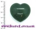 Aventurine Heart Shape / หินทรงหัวใจอเวนเจอรีน [10078419]