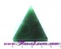 Aventurine Pyramid / หินทรงปิรามิดอเวนเจอรีน [08011464]