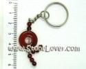 Carnelian Key Chain / พวงกุญแจคาร์เนเลี่ยน [13091260]