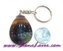 Fluorite Key Chain / พวงกุญแจฟลูออไรต์ [07121199]