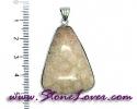 Fossil Pendant / จี้ฟอสซิล [08064908]