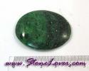 Jade / หินนวด/สปา ทรงแบน หยก [08011834]