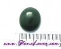 Jade for Ring / หัวแหวนหยก [08011662]
