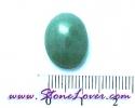Jade for Ring / หัวแหวนหยก [08011664]