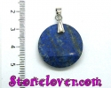 Lapis Lazuli / จี้ลาพีส ลาซูลี-สตาร์ ออฟ เดวิด [12049481]