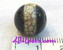 Medicine dZi Bead / หินทิเบตหมอยา [00M003]