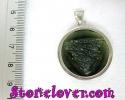 Moldavite / จี้มอลดาไวต์-สตาร์ ออฟ เดวิด [12069645]