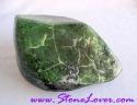 Polished Chrysoprase / หินขัดมันคริสโซเพรส [71574]