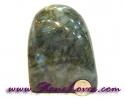 Polished Labradorite / หินขัดมันลาบราโดไรต์ [09056924]