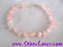 Rose Quartz Bracelet / สร้อยข้อมือโรส ควอตซ์ [23120]