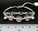 Rose Quartz Bracelet / สร้อยข้อมือโรส ควอตซ์ [13060987]