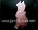 Rose Quartz Cut Shape / หินแกะสลักโรส ควอตซ์-จิ้งจอก [14041627]