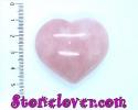 Rose Quartz Heart Shape / หินทรงหัวใจโรส ควอตซ์ [11129063]