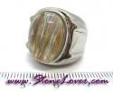 Rutilated Quartz Ring / แหวนไหมทอง [09056906]