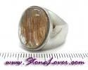 Rutilated Quartz Ring / แหวนไหมทอง [09056903]