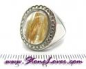 Rutilated Quartz Ring / แหวนไหมทอง [09056904]