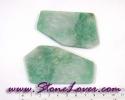 Slap Jade / หินทรงแผ่นหยก [08011840]