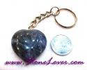 Sodalite Key Chain / พวงกุญแจโซดาไลต์-รูปหัวใจ [07121201]