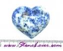 Sodalite  Heart Shape / หินทรงหัวใจโซดาไลต์ [08033667]