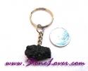 Tektite Key Chain / พวงกุญแจสะเก็ดดาว [07121245]
