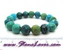 Turquoise Bracelet / สร้อยข้อมือเทอร์ควอยส์ [08106043]