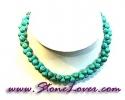 Turquoise Necklace / สร้อยคอเทอร์ควอยส์ [08065011]